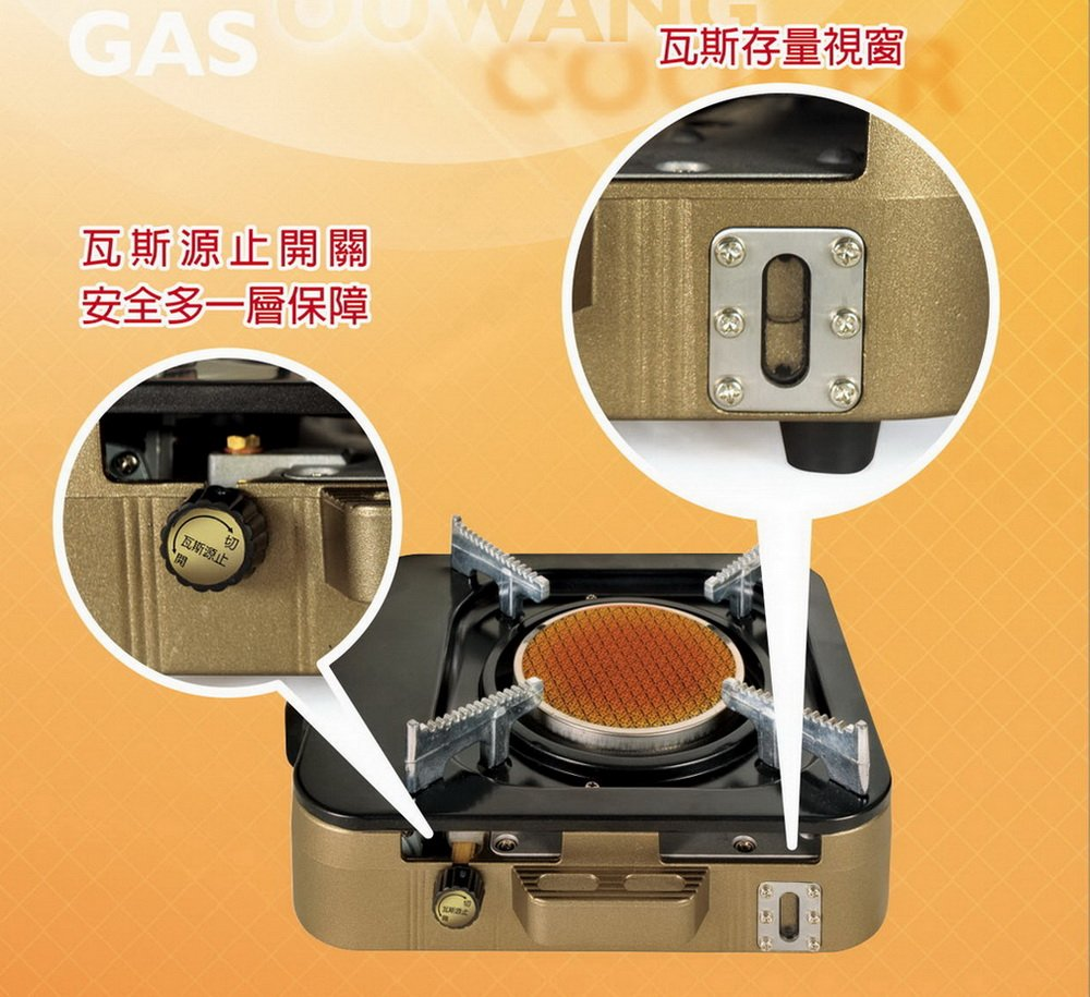 Far Infrared Gas Stove JL-268